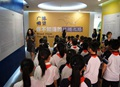 """北京进步小学""""六一""""走进""""一带一路""""体验中心"""