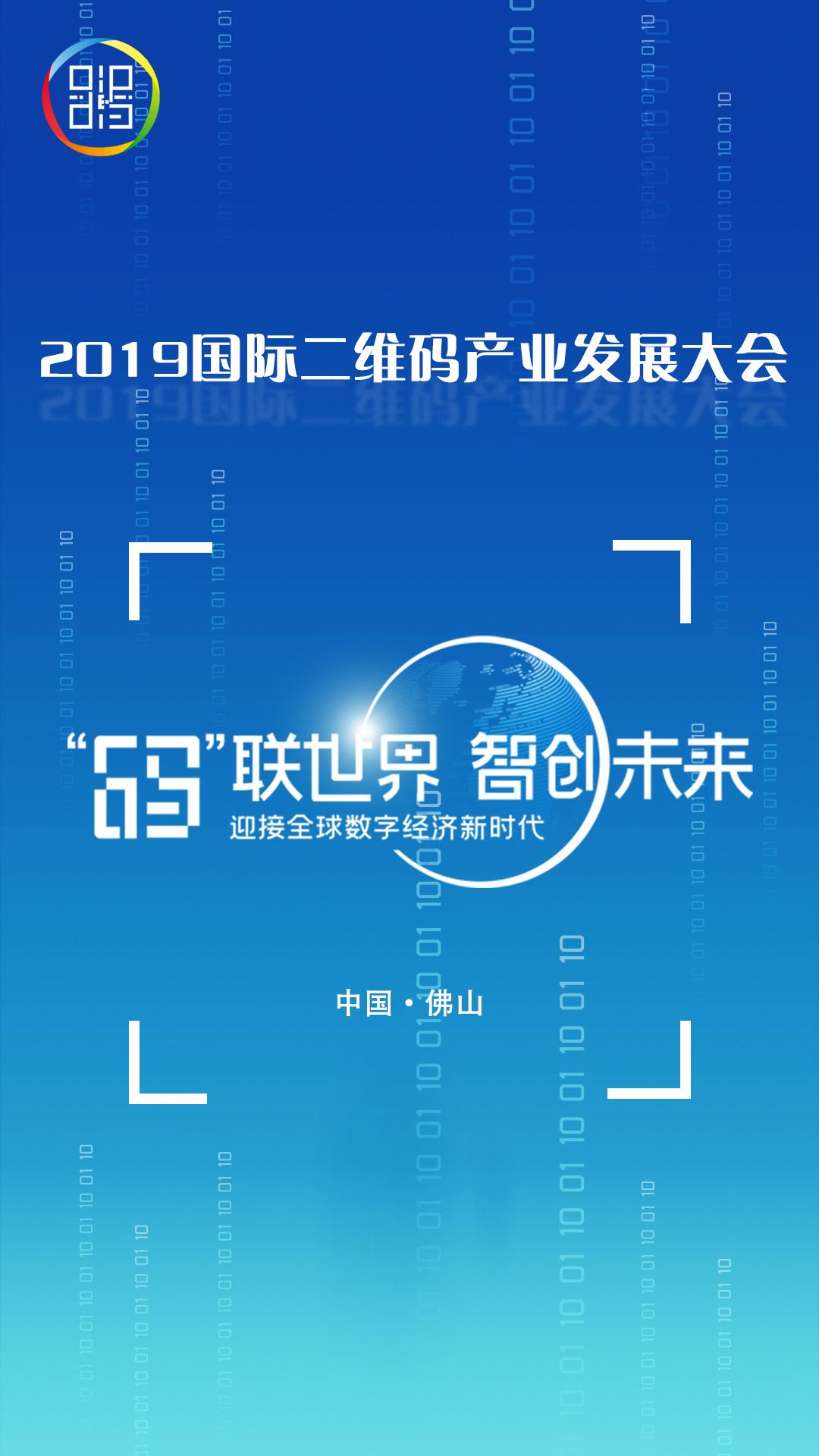 手機banner