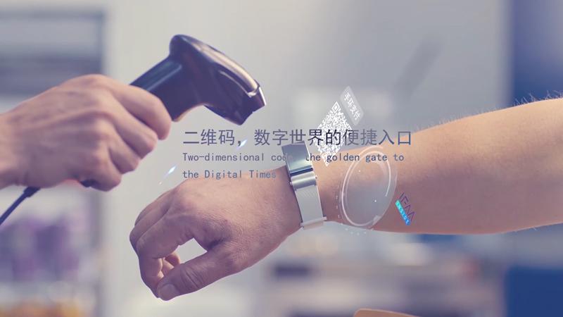二维码——万物互联的身份标识 数字世界的便捷入口