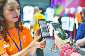 攜手全球代碼中國發行機構 佛山南海將舉辦國際二維碼産業發展大會