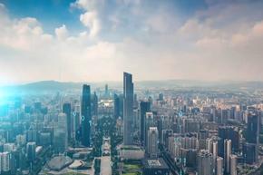 2019國際二維碼産業發展大會宣傳片
