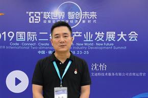 沈怡:提升二维码安全性的解决方案
