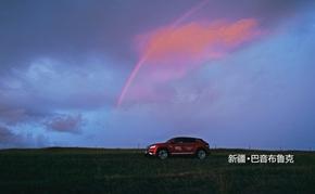 旷野通阔,雨霁双虹——新疆·巴音布鲁克