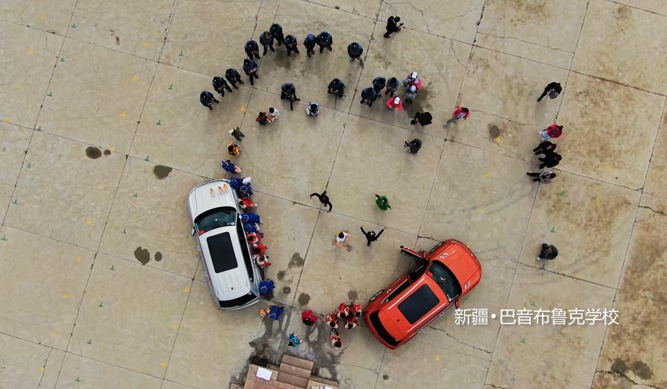 载歌且舞,含真饱朴——新疆·巴音布鲁克学校