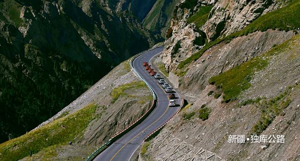 盘山涉水,蜿蜒曲回——新疆·独库公路