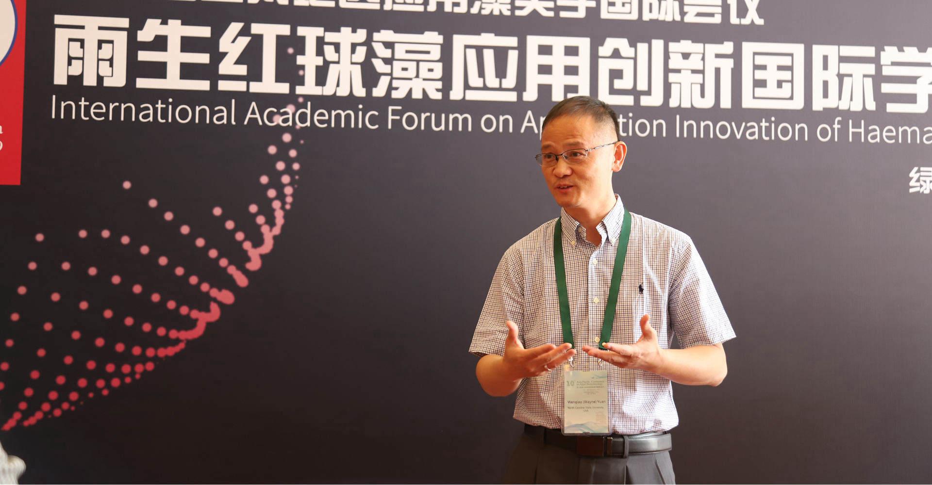 美国北卡罗来纳州立大学教授袁文桥接受采访