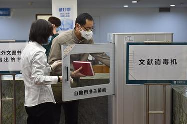中國國家圖書館恢復開放