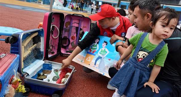 青島:海洋垃圾作品展 呼吁保護海洋環境