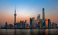 第三屆進博會將于11月5日至10日在上海舉辦