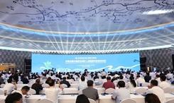 第三屆中國(甘肅)中醫藥産業博覽會開幕
