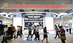 廈門國際投資貿易洽談會開幕:擴大開放提振信心 雙向投資熱度不減
