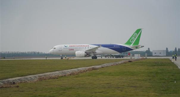 國産大飛機C919亮相2020南昌飛行大會