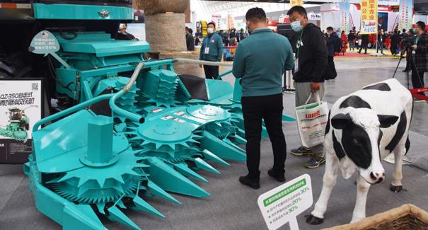 2020中國國際農機展青島舉行