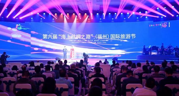 """第六屆""""海上絲綢之路""""(福州)國際旅遊節在福州開幕"""