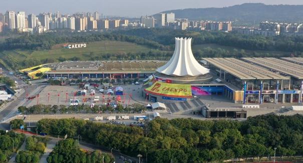 第17屆東博會閉幕 取得豐碩成果