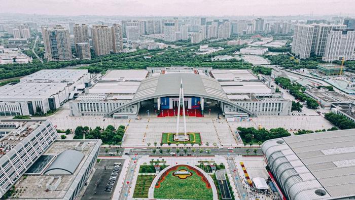 第二屆中國—中東歐國家博覽會開幕