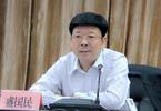 訪全國人大代表、河南省國土資源廳廳長盛國民