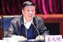 姜大明:切實增強國土資源工作服務大局的整體合力