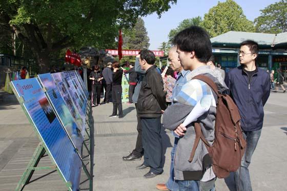 中國地質學會在紫竹公園舉辦紀念地球日科普活動
