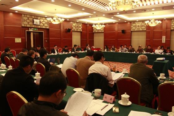 中國土地學會六屆七次常務理事會在京召開