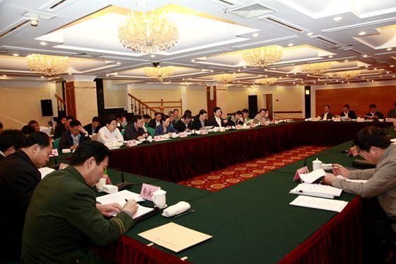 國土資源人才工作協調小組第四次全體會議召開