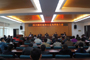 四川測繪地理信息局召開科技大會
