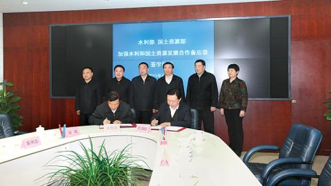 國土資源部水利部簽署合作備忘錄