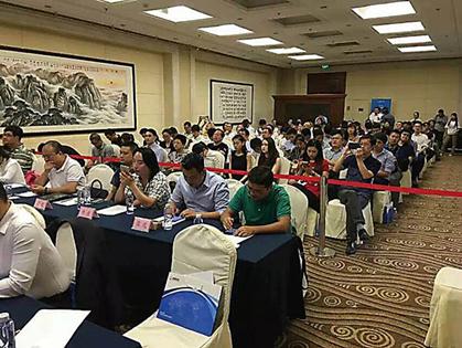 第三届互联网金融企业社会责任峰会说明会在京召开
