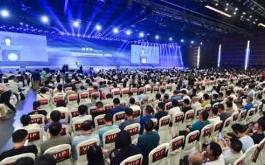 山东农商互联大会10月在潍坊开幕