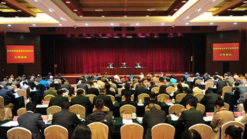 全國測繪地理信息國際合作工作會議召開