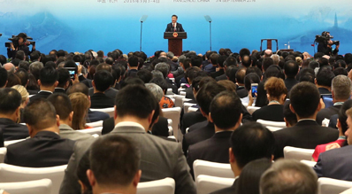 2016中国国际能源峰会暨展览会在京举行