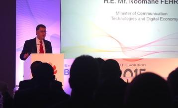 首届中欧大数据 金融论坛举行