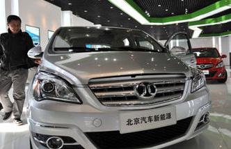 中国国际新能源汽车与智慧交通展览会暨高峰论坛开幕