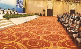 中国(贵州)电子商务园区发展峰会开幕