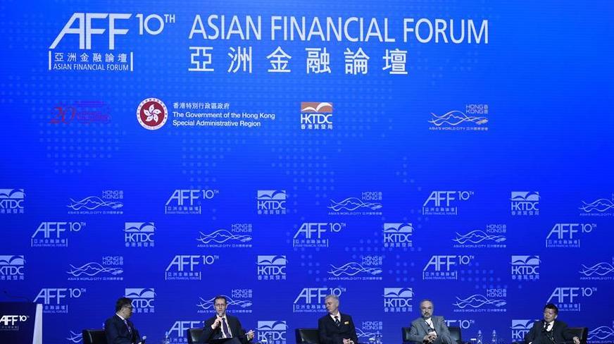 第十届亚洲金融论坛开幕