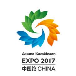 阿斯塔納世博會北京周活動安排