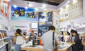 北京出版集團參展第十二屆北京文博會 著力打造京味文化