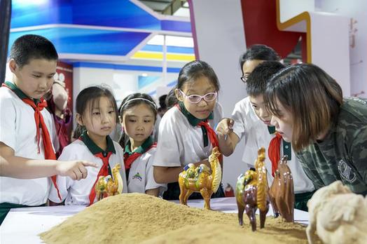 首屆中國北京國際語言文化博覽會舉行