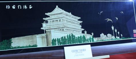 走馬文博會:文物及博物館展覽亮點多多