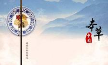 作历史忠实的记录者和传播者,多部纪录片集中亮相北京