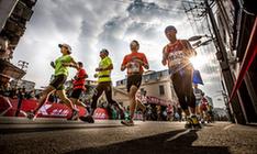 2017中国城市马拉松年度峰会在日照举行