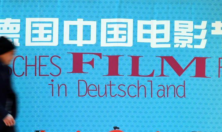 《芳华》等11部国产影片亮相德国中国电影节
