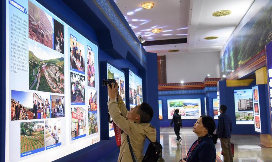 云南省楚雄彝族自治州成立60周年成就展在京开幕