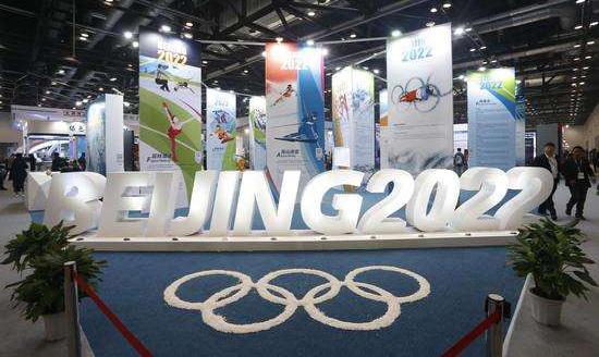 2018国际冬季运动(北京)博览会9月举办