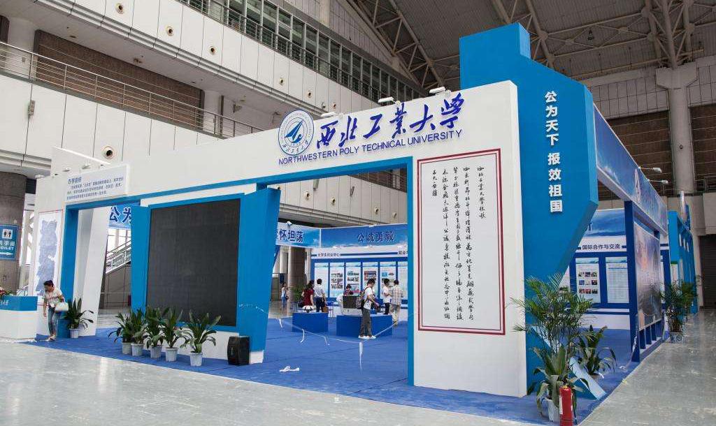 4大展区14项高峰论坛,中国高博会月底武汉举行