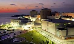 2018全球核能投資峰會在倫敦舉行