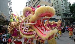 第四屆香港文化節開幕,融合新媒體與傳統藝術