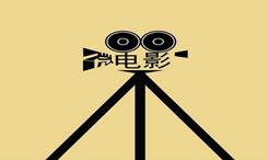 梵凈山微電影節展映42部微電影