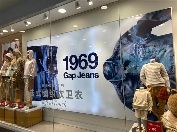 """业绩持续下滑 Gap的快时尚标签仅剩一个""""快""""字了?"""