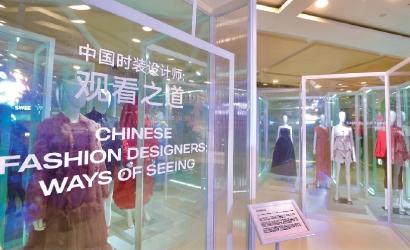 """全球时尚风向""""担当""""为城市软实力提升标注高度"""